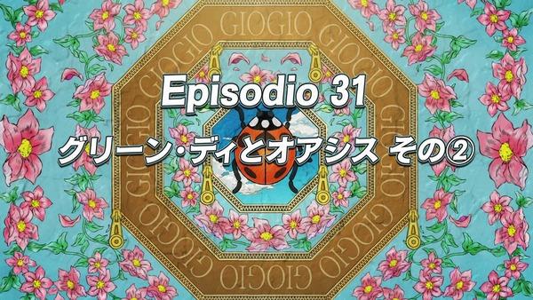 「ジョジョの奇妙な冒険 5部」30話感想 (73)