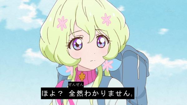 「アイカツスターズ!」第91話 (45)