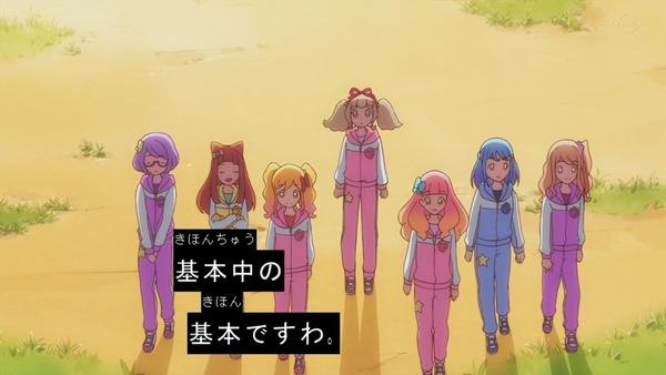 「アイカツオンパレード!」2話感想 (89)
