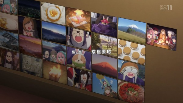 「ゆるキャン△」12話 (76)