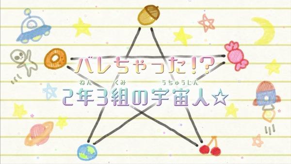 「スター☆トゥインクルプリキュア」40話感想 (5)