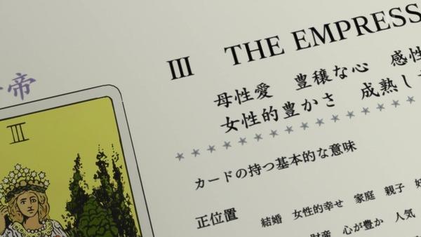 「氷菓」11話感想 画像  (55)
