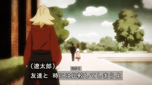 「スター☆トゥインクルプリキュア」45話感想 画像 (25)