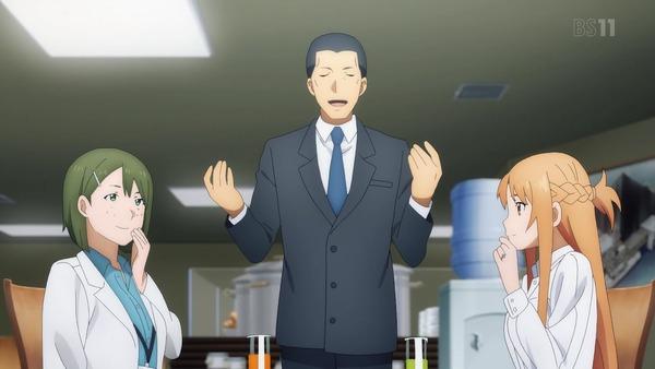 アリシゼーション SAO3期 17話感想 (21)