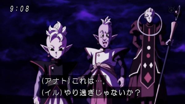 「ドラゴンボール超」96話 (4)