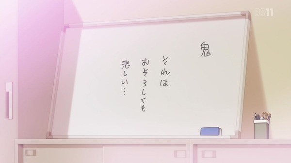 「ゆゆ式」8話感想 (101)