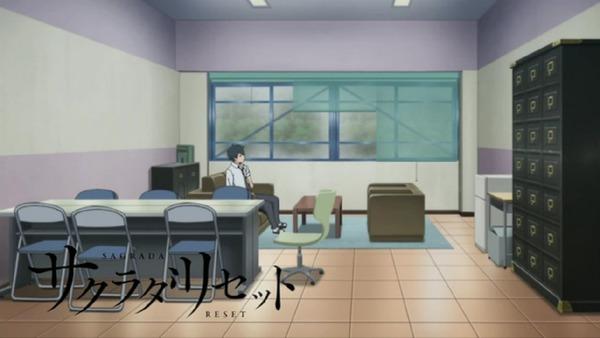 「サクラダリセット」5話 (32)