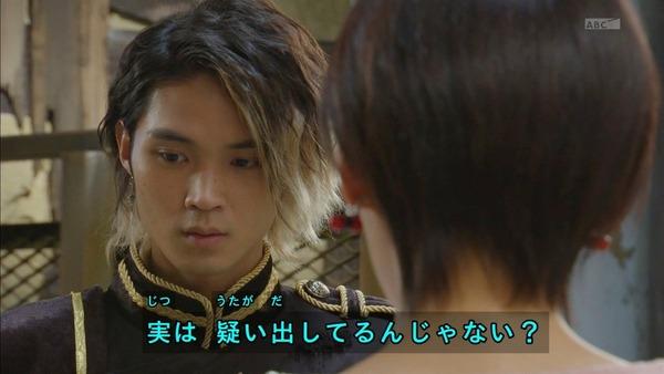「仮面ライダーゴースト」26話感想 (12)