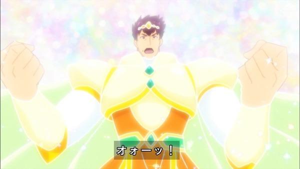 「HUGっとプリキュア!」第48話 (2)