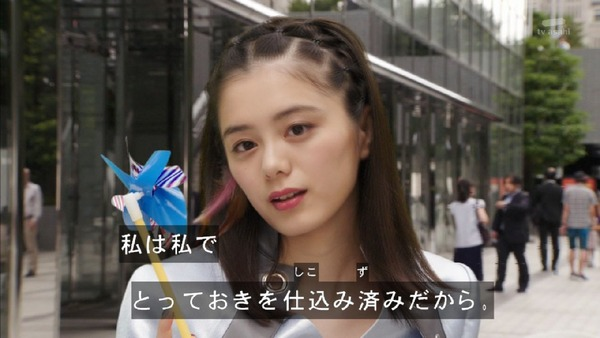 「仮面ライダージオウ」3話感想 (9)