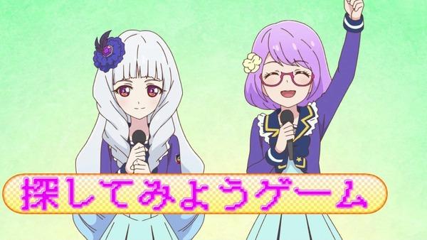 「アイカツスターズ!」第81話 (24)