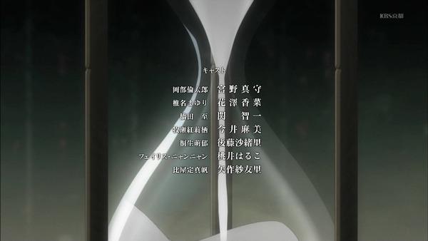 「シュタインズ・ゲート ゼロ」10話感想 (76)