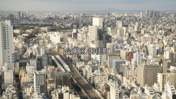 「孤独のグルメ Season6」 (1)