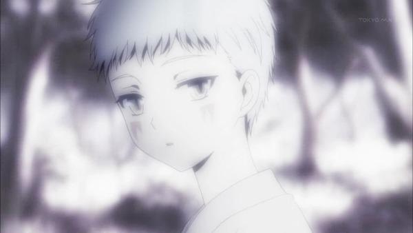 暁のヨナ (218)