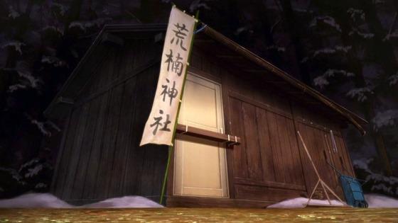 「氷菓」第20話感想 (94)
