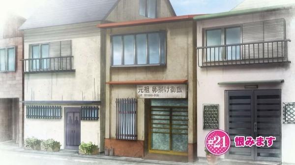 「Back Street Girls ゴクドルズ」4話感想 (55)