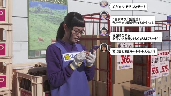 ドラマ版「ゆるキャン△」スペシャル感想 (33)