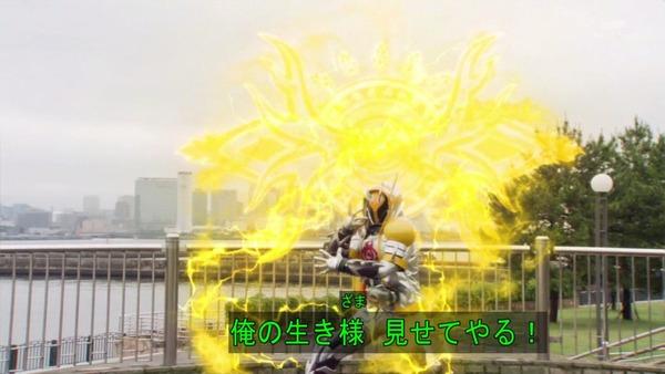 「仮面ライダーゴースト」39話 (32)