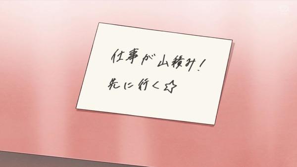 「アイカツオンパレード!」25話感想  (128)