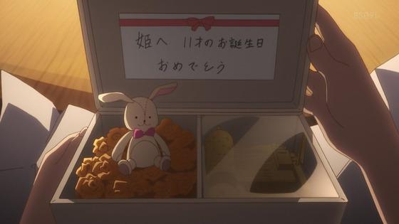 「かくしごと」第11話感想 (117)