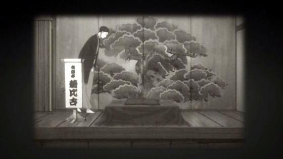 「昭和元禄落語心中 助六再び篇」7話 (29)