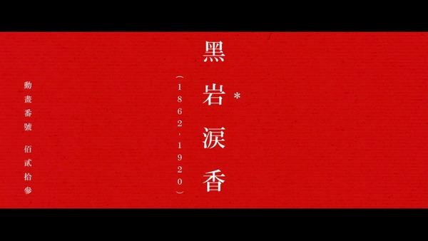 「化物語」12話感想 (28)