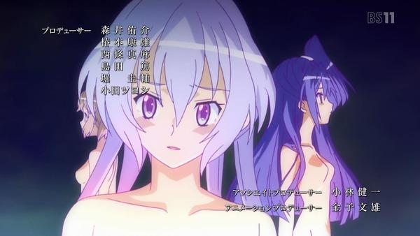 「戦姫絶唱シンフォギア」11話 (9)