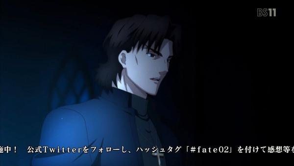Fate (19)