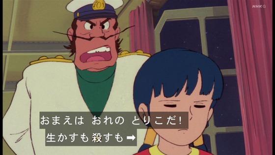 「未来少年コナン」第7話感想 (80)