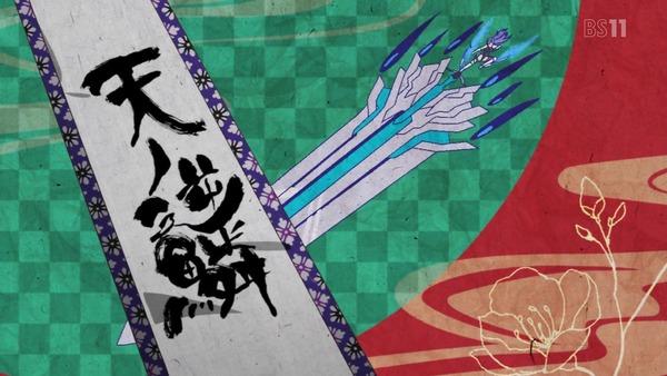 「戦姫絶唱シンフォギア」 (16)