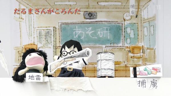 「あそびあそばせ」7話感想 (79)