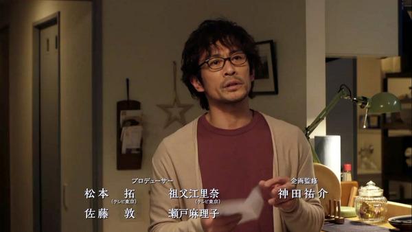 「きのう何食べた?」7話感想 (171)