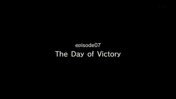 「神撃のバハムート VIRGIN SOUL」7話 (54)