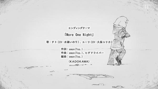 「少女終末旅行」2話 (79)
