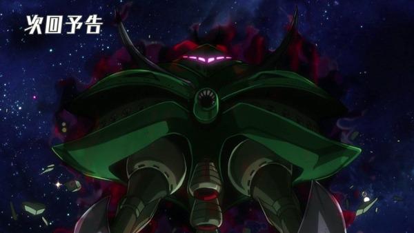 「ガンダムビルドダイバーズ」11話感想  (93)