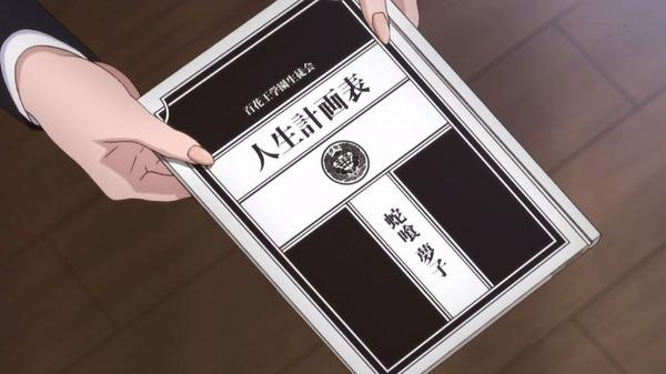 「賭ケグルイ」4話 (3)