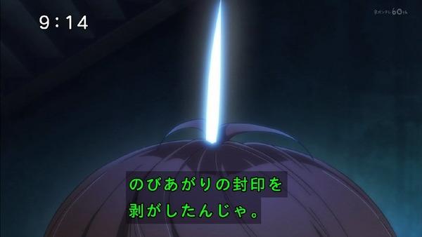 「ゲゲゲの鬼太郎」6期 1話 (39)