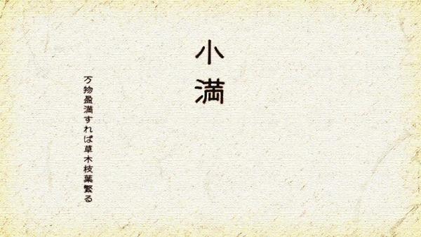 「氷菓」第3話感想 画像  (53)