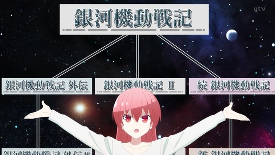 「トニカクカワイイ」第5話感想 画像 (9)