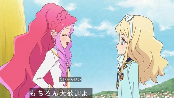 「アイカツスターズ!」第97話 (115)