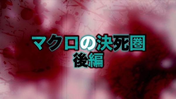 「血界戦線 & BEYOND」2期 8話 (80)