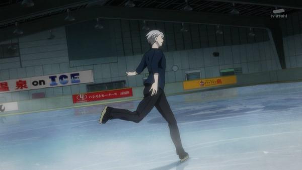 「ユーリ!!! on ICE(ユーリオンアイス)」 (9)