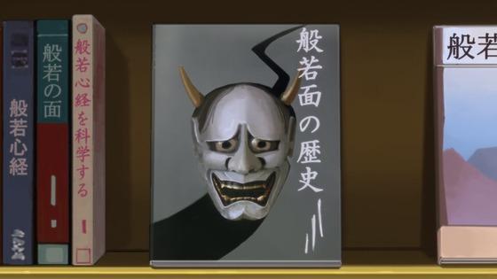 「氷菓」第21話感想 (94)
