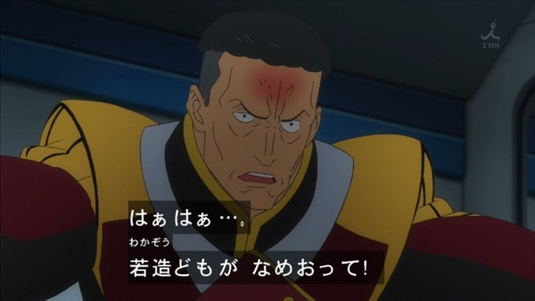 機動戦士ガンダム 鉄血のオルフェンズ (11)
