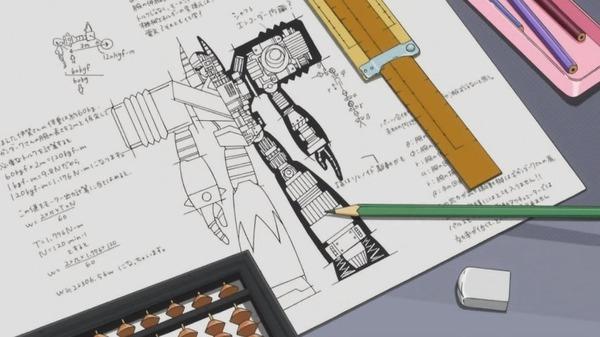 コンクリート・レボルティオ 超人幻想 (17)