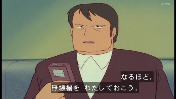 「未来少年コナン」第10話感想  (19)
