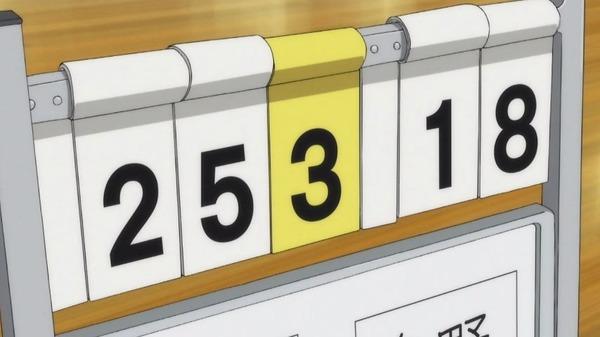 「ハイキュー!! VS白鳥沢学園高校」 (44)