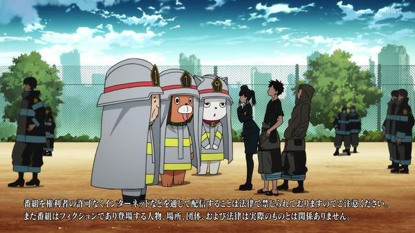 「炎炎ノ消防隊」3話感想  (18)
