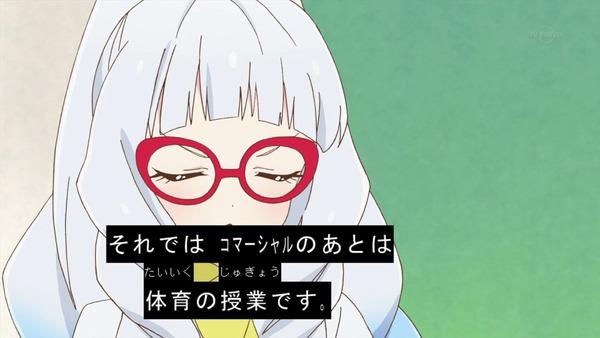 「アイカツスターズ!」第88話 (102)