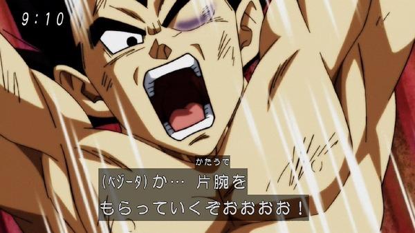 「ドラゴンボール超」128話 (14)